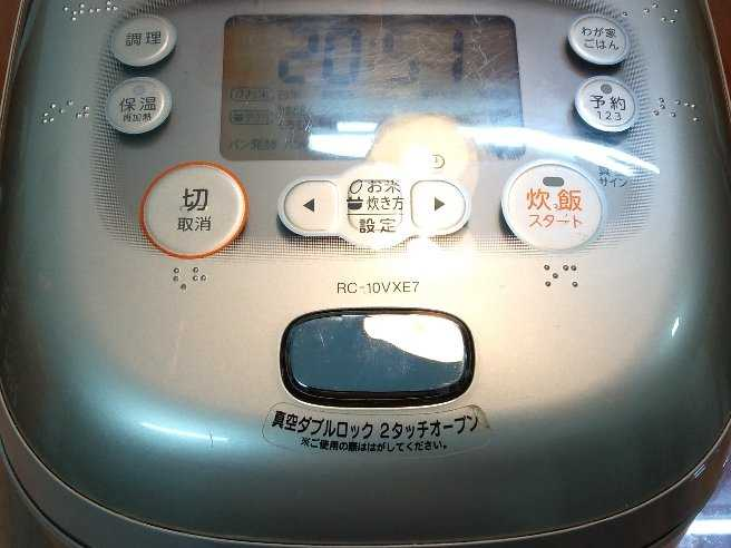Nồi cơm điện Toshiba áp suất hút chân kh0