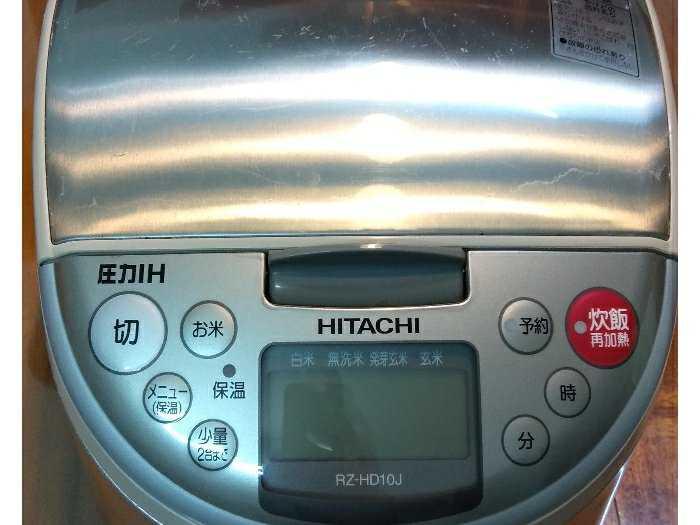 Nồi cơm điện Hitachi áp suất0