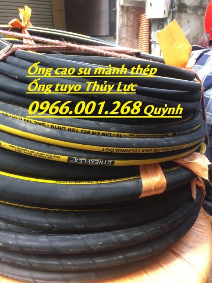 Ống cao su mành thép,ống tuyo thủy lực,ống cao su chịu áp lực cao,giá rẻ9