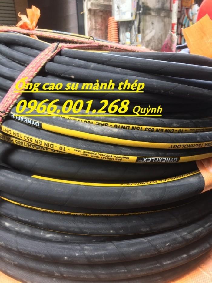 Ống cao su mành thép,ống tuyo thủy lực,ống cao su chịu áp lực cao,giá rẻ8