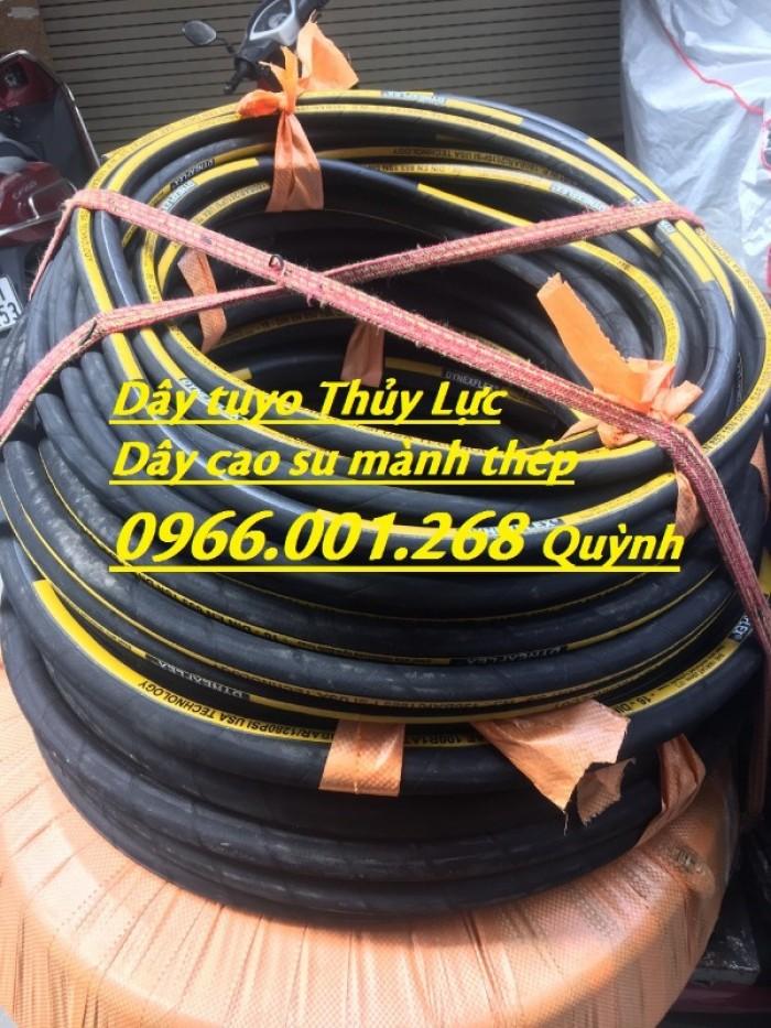Ống cao su mành thép,ống tuyo thủy lực,ống cao su chịu áp lực cao,giá rẻ10