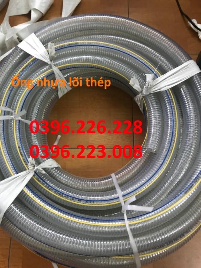 Chuyên cung cấp sản phẩm ống nhựa mềm lõi thép phi 150 chuyên hút xả xăng dầu2