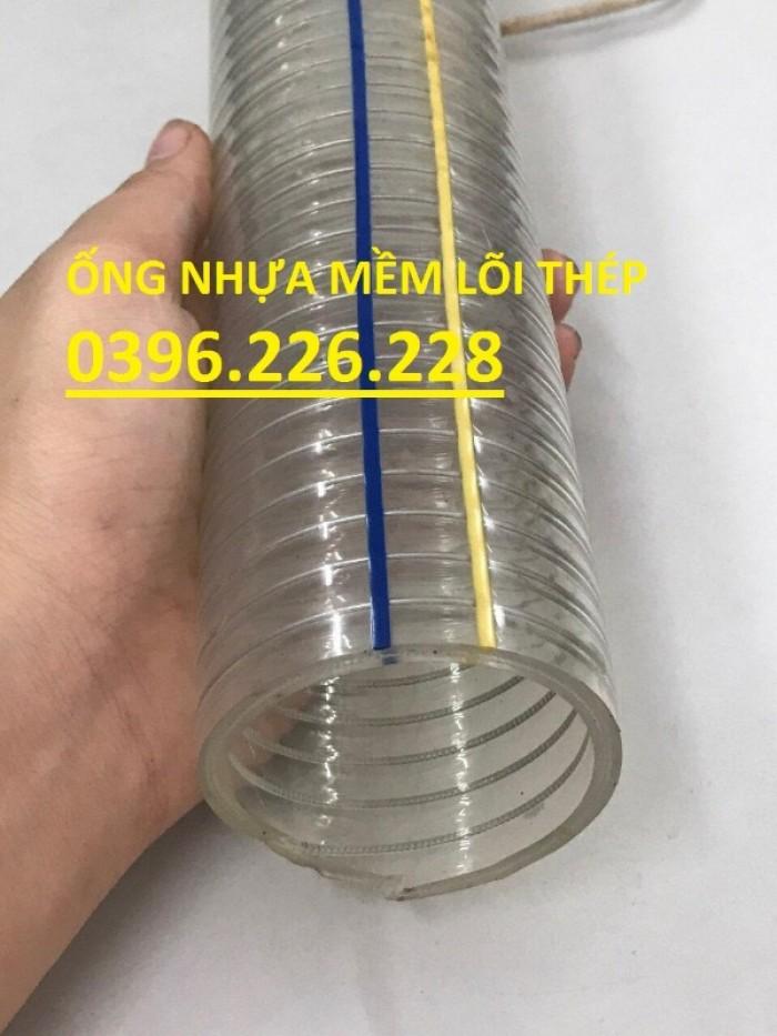 Chuyên cung cấp sản phẩm ống nhựa mềm lõi thép phi 150 chuyên hút xả xăng dầu4