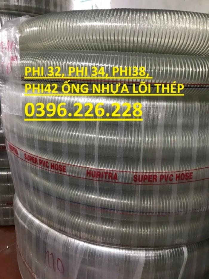 Chuyên cung cấp sản phẩm ống nhựa mềm lõi thép phi 150 chuyên hút xả xăng dầu5