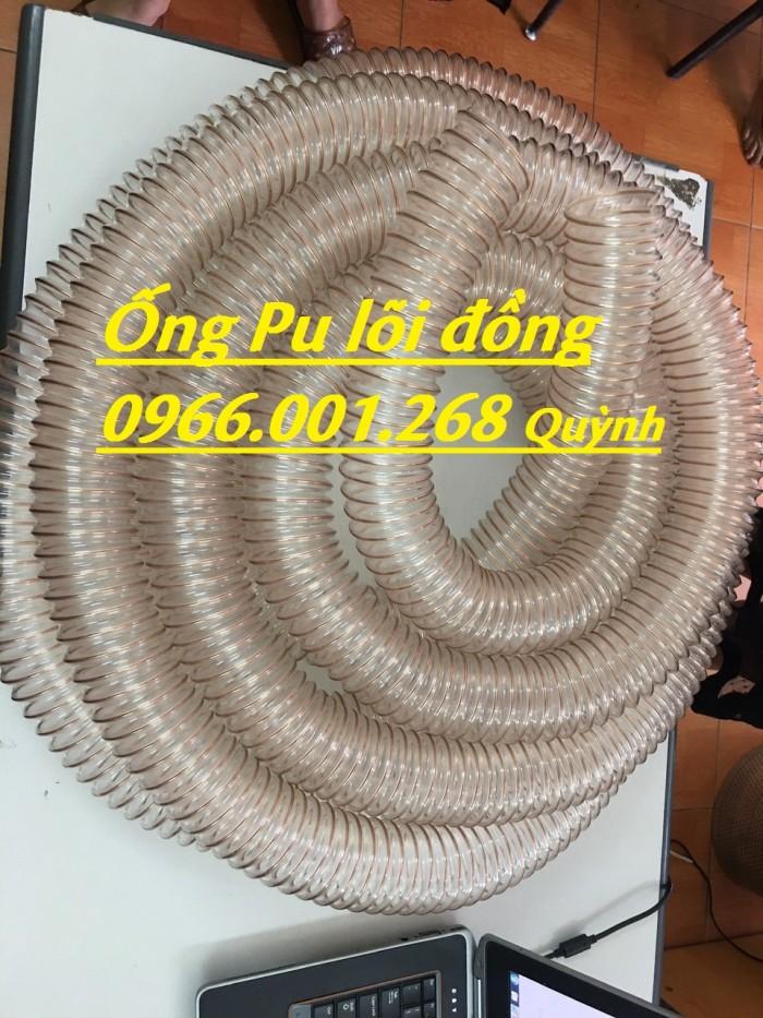 Ống nhựa Pu lõi đồng, Ống nhựa Pu lõi thép mạ đồng D60, D90, D100, D125, D150, D2005