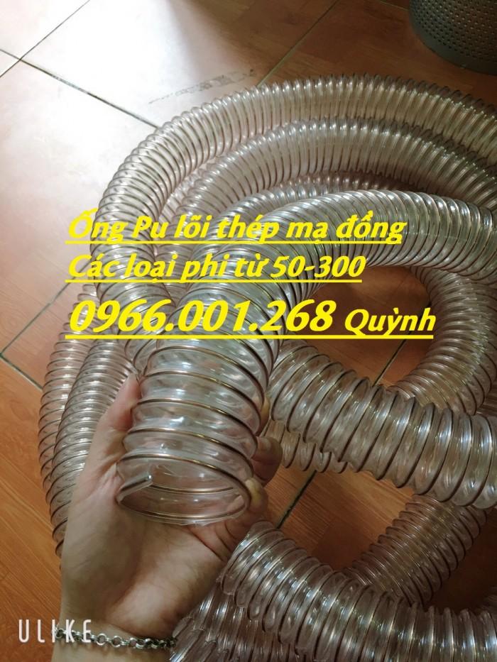 Ống nhựa Pu lõi đồng, Ống nhựa Pu lõi thép mạ đồng D60, D90, D100, D125, D150, D2007