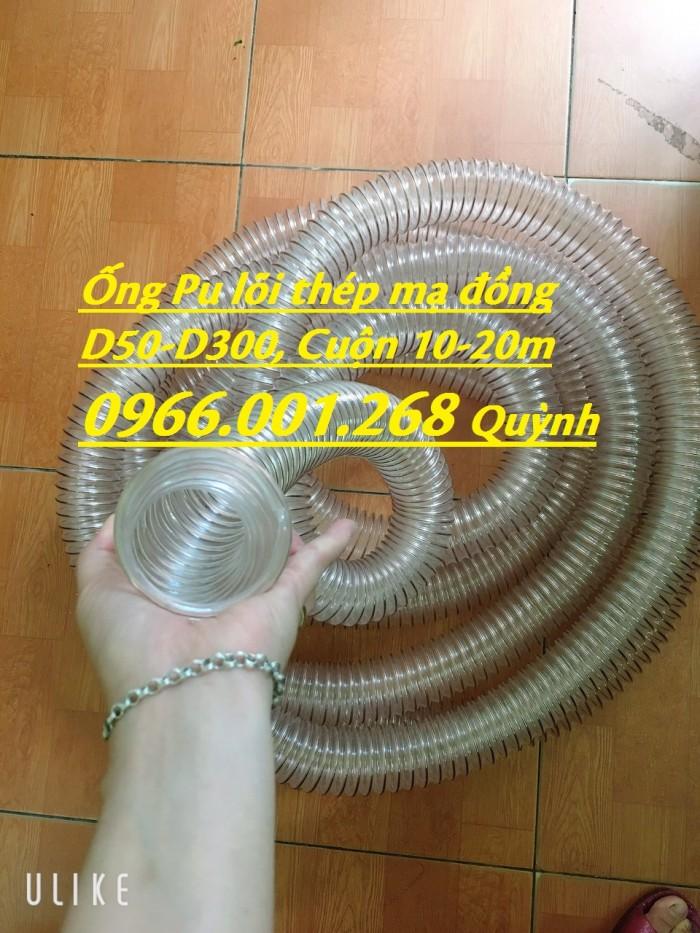 Ống nhựa Pu lõi đồng, Ống nhựa Pu lõi thép mạ đồng D60, D90, D100, D125, D150, D2006