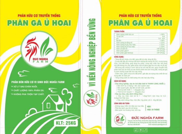 ĐỨC NGHĨA FARM cung ứng phân gà hữu cơ vi sinh tại KON TUM, PLEIKU4