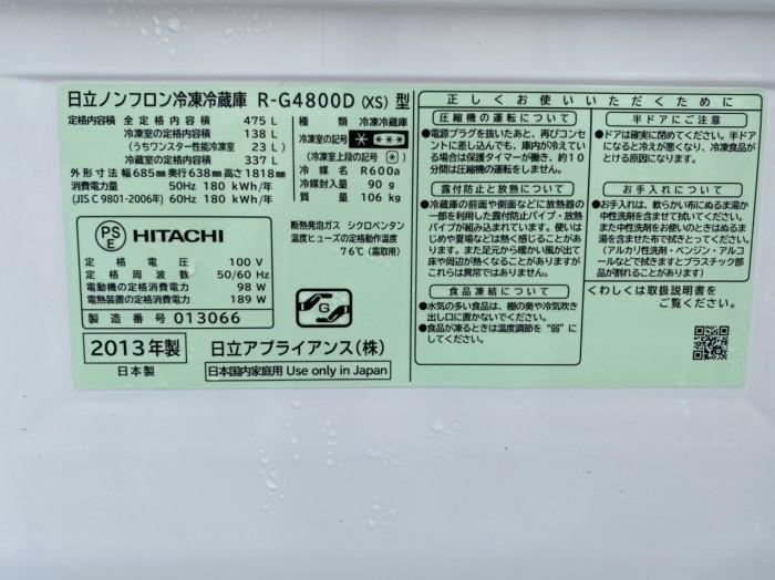 Tủ Lạnh HITACHI R- G4800D -Dung tích 475Lít - Date 2036