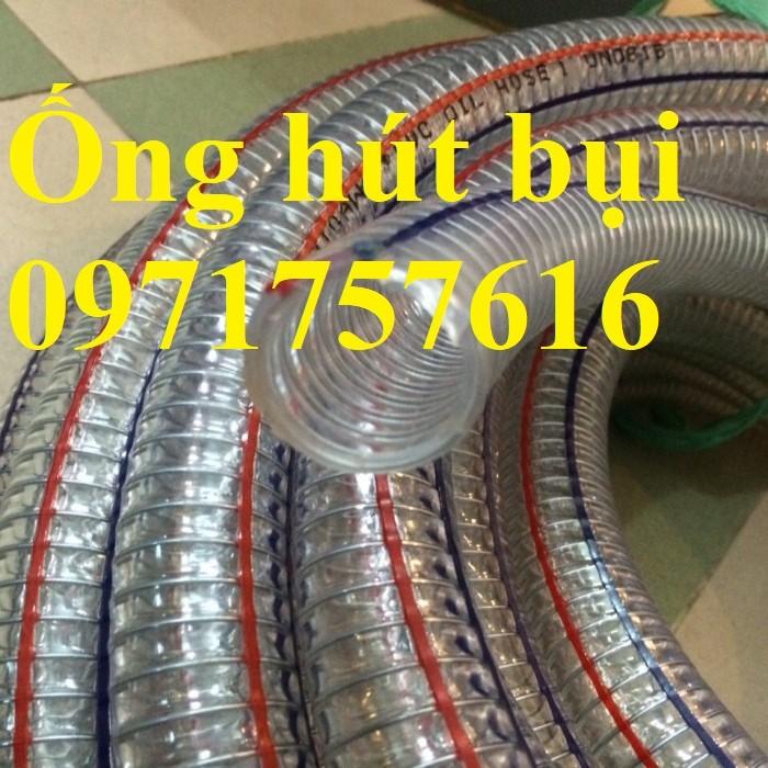 Giá ống hút bụi công nghiệp2