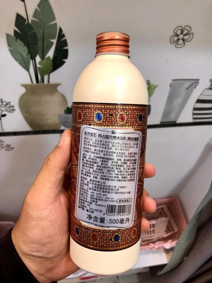 Sữa tắm dưỡng Tesori D'oriente Byzantium Bagno Crema Aromatico Bath Cream xác1