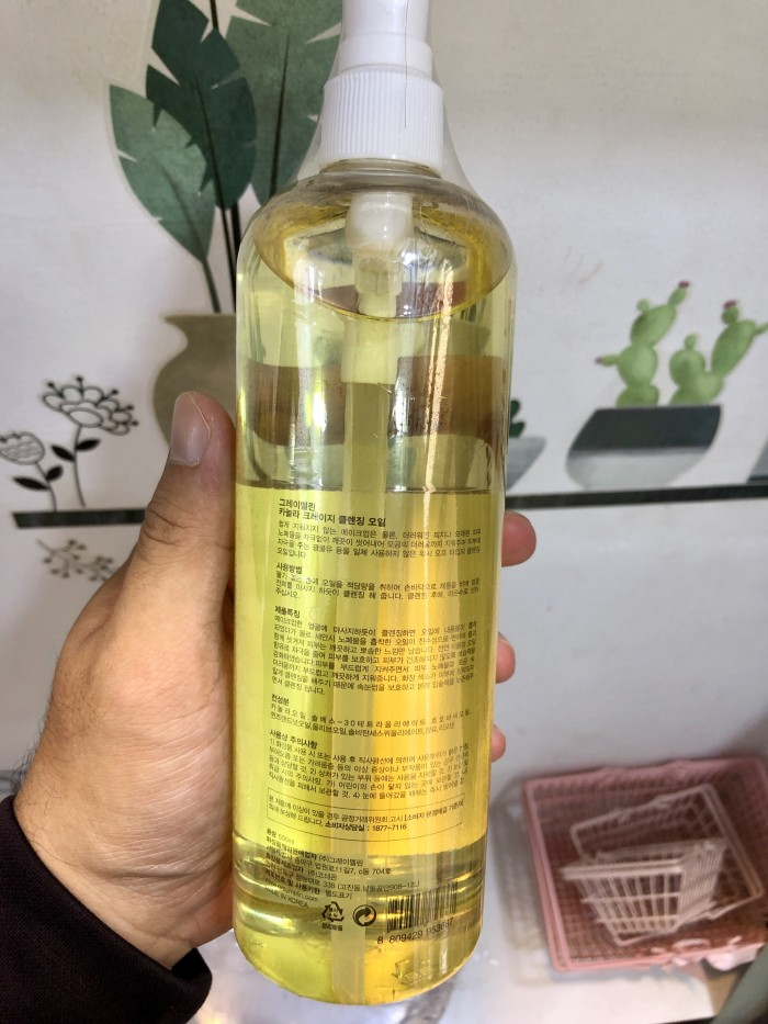 Dầu tẩy trang Canola Crazy Cleaning Oil xách tay Hàn Quốc1