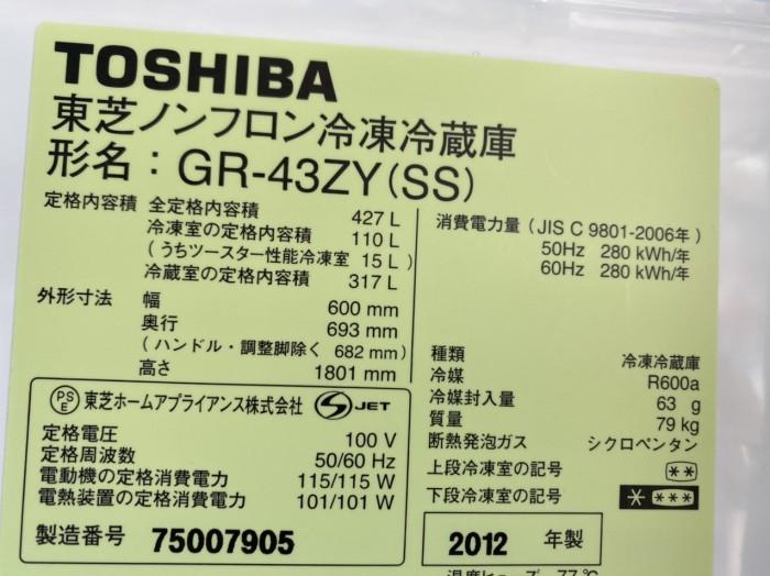tủ lạnh nội địa Nhật Toshiba GR-43ZY(NU)7