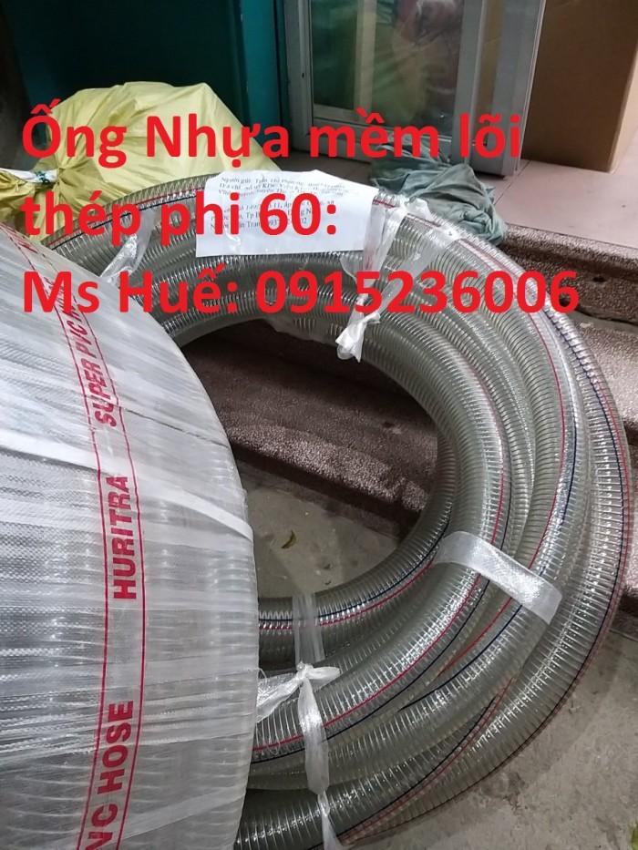 Cung cấp ống nhựa lõi thép  D13, D16, D20, D25, D27, D32, D34, D38 giá tốt4