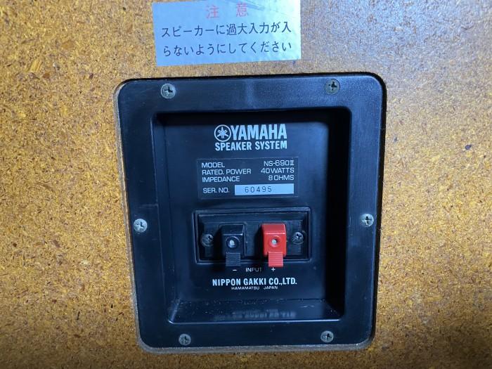 LOA YAMAHA NS-690II