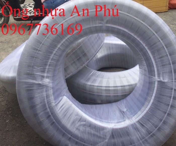 Ống nhựa lõi thép, ống nhựa mềm lõi thép3