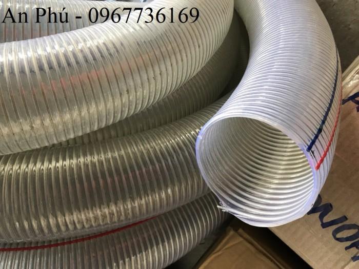 Ống nhựa lõi thép, ống nhựa mềm lõi thép4