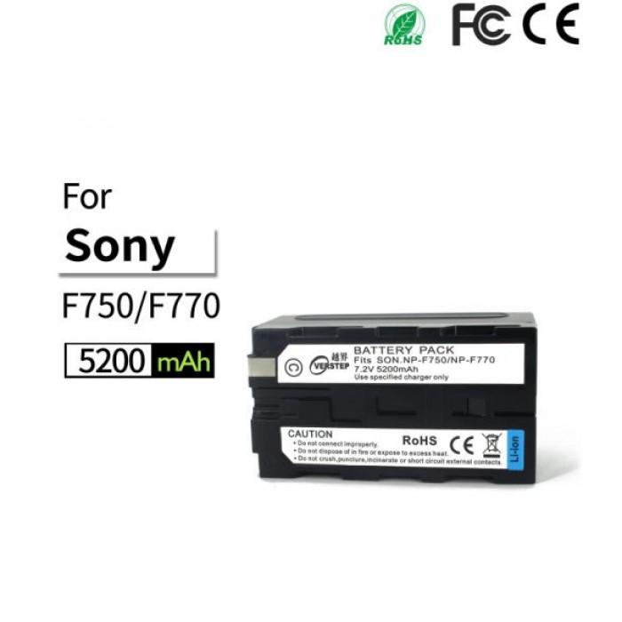 Pin máy quay NP-F770 camera photography LED cho máy quay F series2