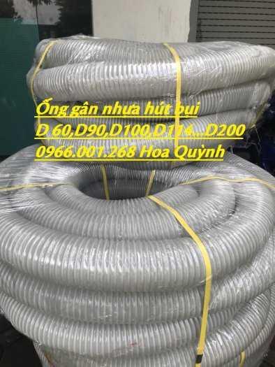 Ống ruột gà hút bụi, ống gân nhựa hút bụi mầu xám D114,D125,D150,D168,D2005