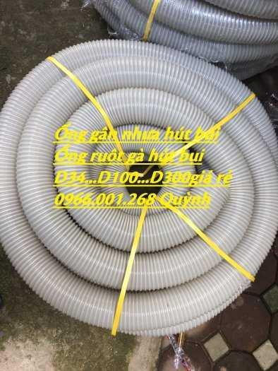 Ống ruột gà hút bụi, ống gân nhựa hút bụi mầu xám D114,D125,D150,D168,D2008