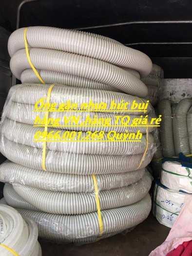Ống ruột gà hút bụi, ống gân nhựa hút bụi mầu xám D114,D125,D150,D168,D2004