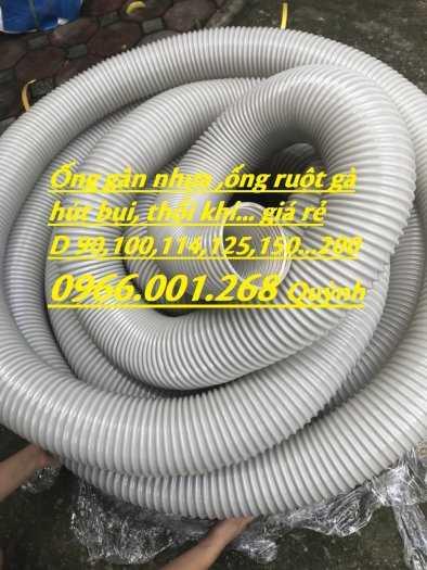 Ống ruột gà hút bụi, ống gân nhựa hút bụi mầu xám D114,D125,D150,D168,D2007