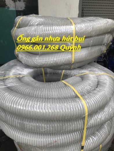 Ống ruột gà hút bụi, ống gân nhựa hút bụi mầu xám D114,D125,D150,D168,D2000
