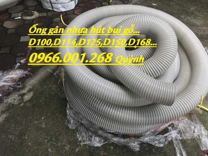 Ống ruột gà hút bụi, ống gân nhựa hút bụi mầu xám D114,D125,D150,D168,D2001