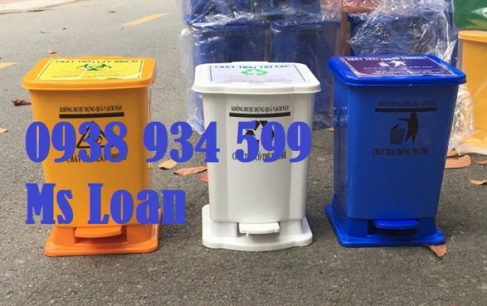 Thùng rác đạp chân 15 lít, thùng rác y tế đạp chân 15 lít0