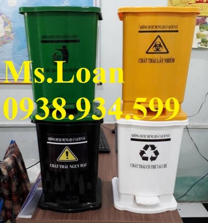 Thùng rác đạp chân 15 lít, thùng rác y tế đạp chân 15 lít6