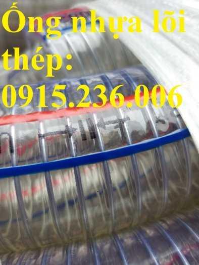 Ống hút hạt nhựa D32, D40, D50, D65, D76, D100 giá tốt