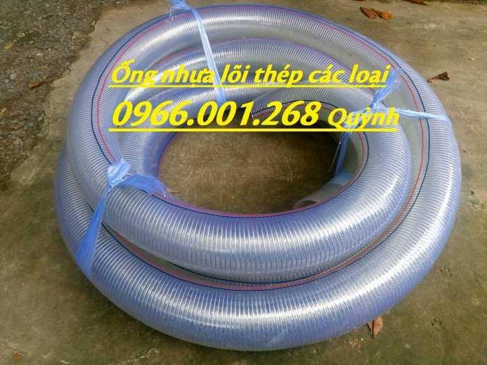 Sỉ lẻ ống nhựa mềm lõi thép dẫn nước phi 34,phi 38,phi 42,phi 50,phi 60,phi 76,phi 100 giá rẻ