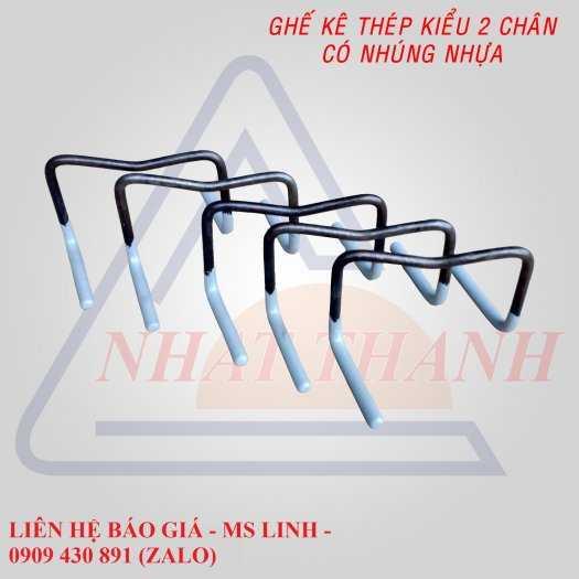 Ghế kê thép sàn - steel bar chair0