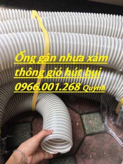 Ống hút bụi gân nhựa phi 100,phi 114,phi 120,phi 150 ống thông gió ,hút bụi1