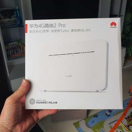 Bộ Router phát Wifi 4G Huawei B316-855 chuyên dụng chuẩn AC - Hỗ trợ 64 user6