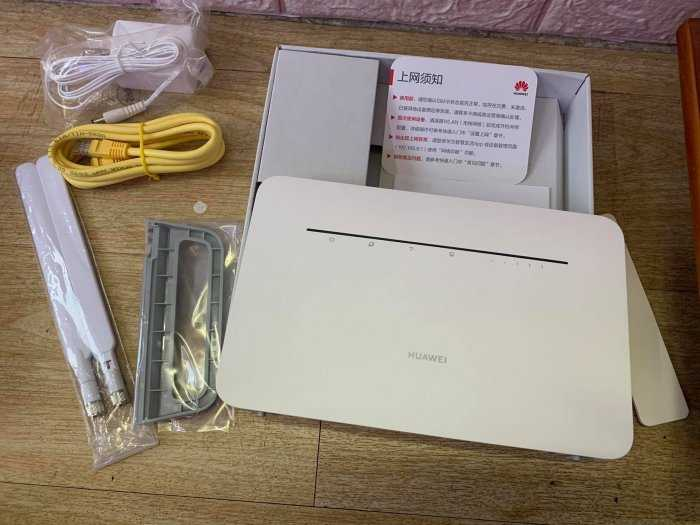 Bộ Router phát Wifi 4G Huawei B316-855 chuyên dụng chuẩn AC - Hỗ trợ 64 user1