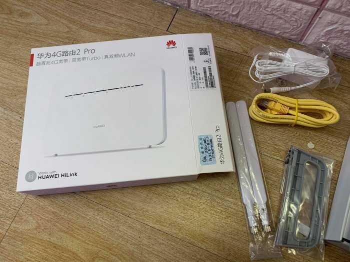 Bộ Router phát Wifi 4G Huawei B316-855 chuyên dụng chuẩn AC - Hỗ trợ 64 user4