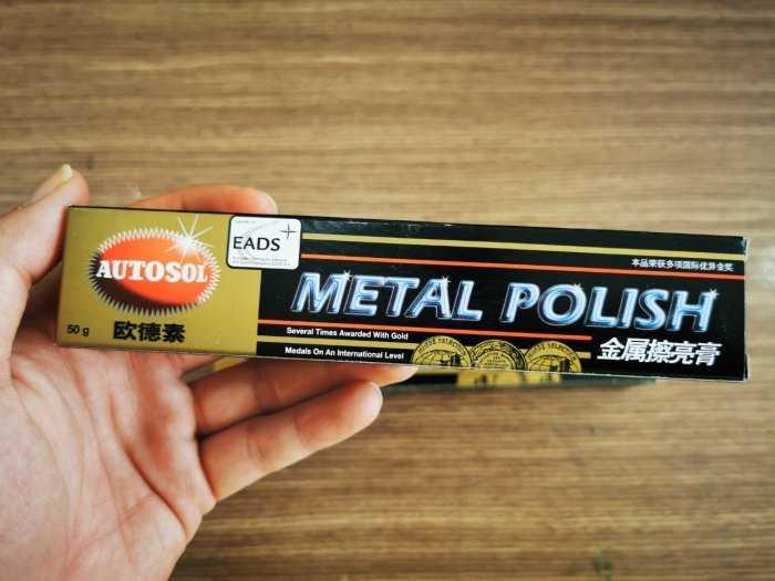 Kem Đánh Bóng Kim Loại Made In Germany Autosol 100g/75ml - Amig1007