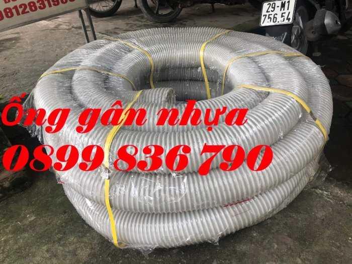 Ống hút bụi gân nhựa PVC phi 150,  Hàng việt nam cao cấp.1