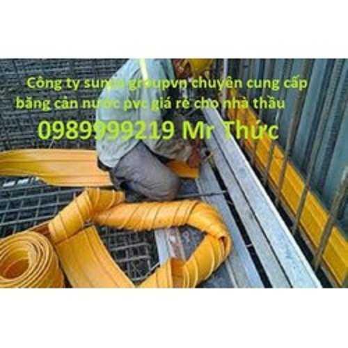 Băng cản nước waterstop pvc V200,V25,V30,V32 giá tốt cho công trình2