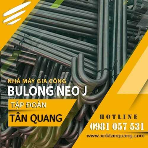 Bulong Neo J0