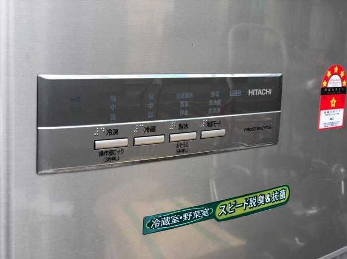 Tủ lạnh nội địa Hitachi R-S42BML 415 L đời 2012 ,công nghệ mới  #S42BMTtủ lạnh 5 cánh vừa đẹp trong lẫn ngoài mà còn tiết kiệm điện. Tủ còn mới >90% mặt trước không trầy xước, tiết kiệm điện 210kwh/năm 1 ngày chưa đến 1 số điện nha  Ngoài ra, khi mở cửa t9