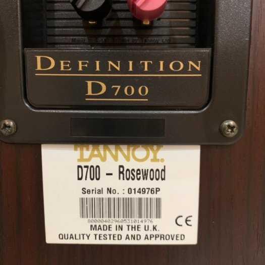 Loa TANNOY D-7001