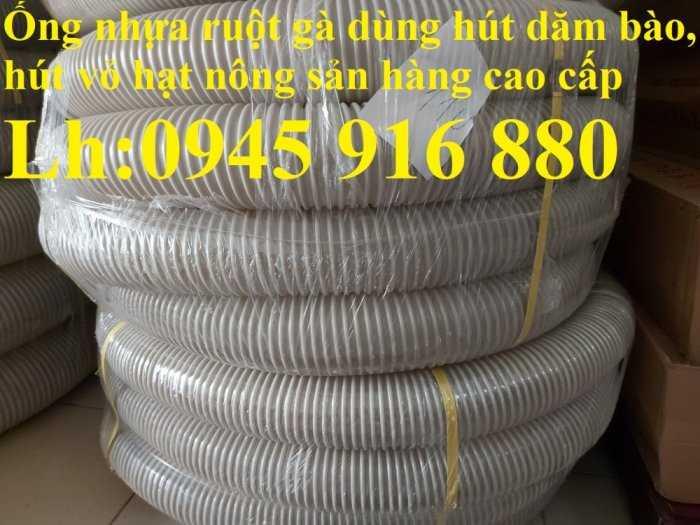 Ống nhựa ruột gà lắp máy hút bụi công nghiệp phi100 chất lượng cao24