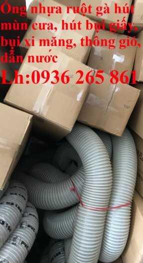 Ống nhựa ruột gà lắp máy hút bụi công nghiệp phi100 chất lượng cao21