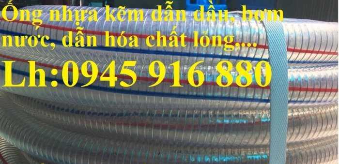 Ống nhựa mềm lõi thép Phi 13 Phi 16 Phi 19 giá tốt nhất Mới 100%, giá6
