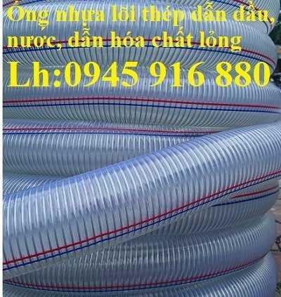 Ống nhựa mềm lõi thép Phi 13 Phi 16 Phi 19 giá tốt nhất Mới 100%, giá1