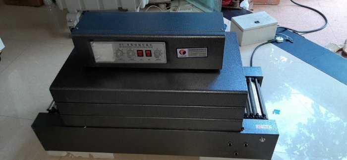 Máy rút màng co BS400, máy bọc màng co PVC cho hộp0