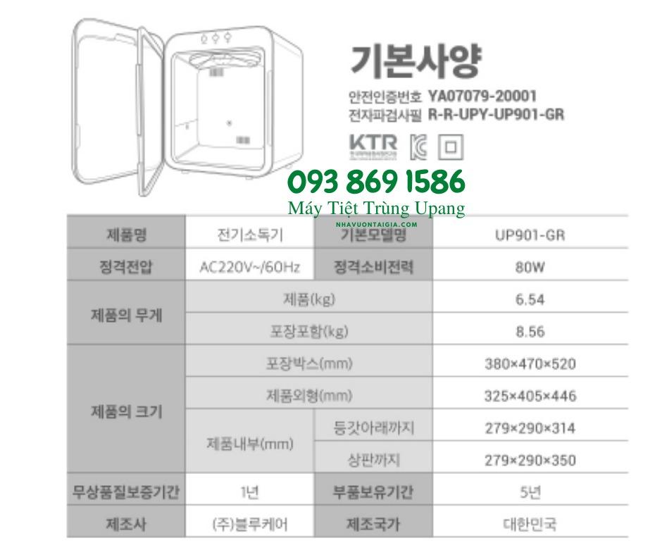 Máy Tiệt trùng Upang Plus Led Hàn Quốc màu1