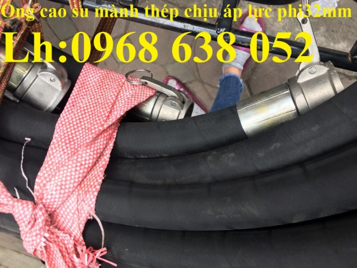 Ống cao su mành thép phi32 chuyên dùng cho máy phun vữa, phun bê tông tươi chất lượng cao3